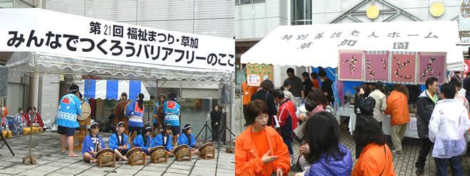fukushimatsuri2015_5